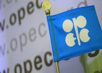 هل تستطيع «أوبك» قتل طفرة النفط الأمريكي؟