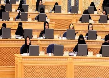 الشوري السعودي يتبني توصية تجرّم معرقلي إسعاف النساء