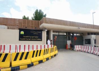 السعودية: القتل تعزيرا لمتهم وحبس 10 آخرين في تهم تتعلق بالإرهاب
