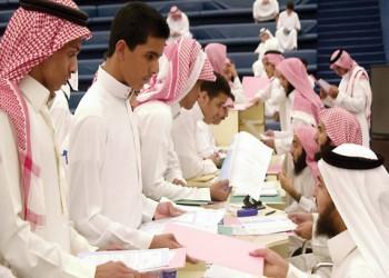 44 شركة سعودية تفشل في ملء 2000 وظيفة شاغرة
