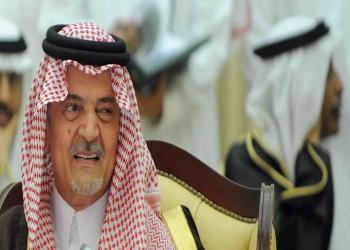 «سعود الفيصل» في بغداد قريبا.. والمعتقلون على رأس الأولويات
