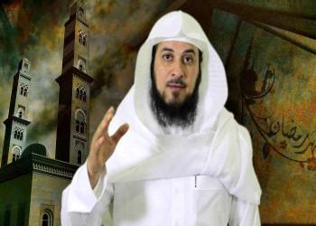 السعودية تطلق سراح «العريفي» بشرط التوقف عن التغريد وإقامة الندوات