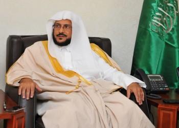السعودية: هيئة الأمر بالمعروف تُفعل إدارة خاصة بحقوق الإنسان
