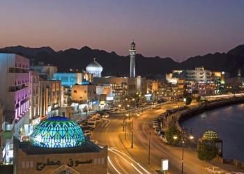 مجلس الشورى العماني يصوت بالموافقة على حظر الخمور والكحوليات