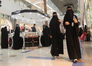 السعودية: جدل بسبب منع الشباب من دخول الأسواق التجارية .. و«الهيئة» تتبرأ من القرار