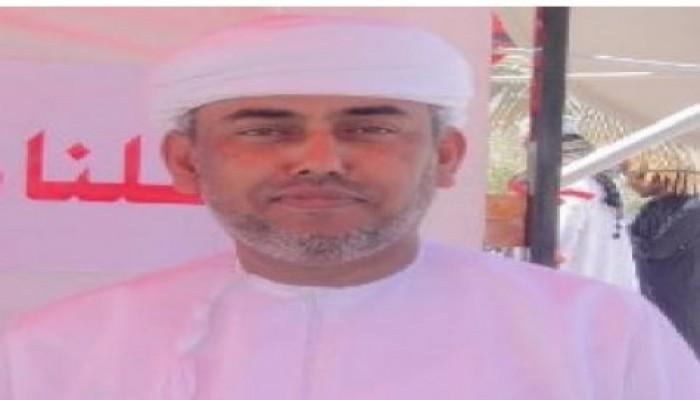 الإخفاء القسري للناشط العُماني «سعيد جداد» بعد اعتقاله تعسفيا