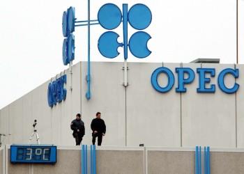 وزير الطاقة الإماراتي: «أوبك» لن تغير سقف إنتاجها وإن وصلت الأسعار إلى 40 دولارا للبرميل