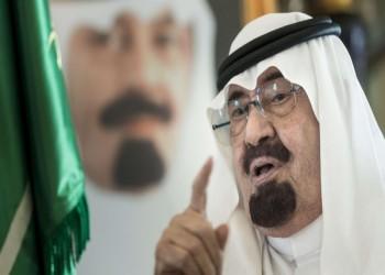 أمير سعودي: نمنح مصر 20 مليارا ولبنان 3 مليارات والشعب يموت جوعا أو ينتحر!