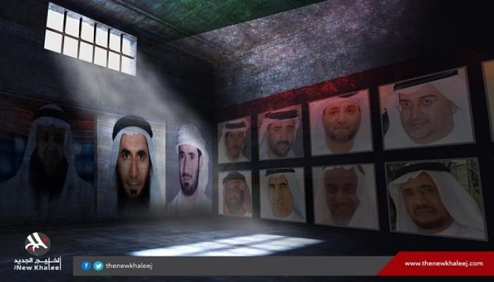 معتقلو الرأي بسجن الرزين يبعثون رسالة من 20 صفحة للشيخ «محمد بن راشد»