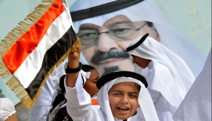 الحياة والمرح .. والتغيير البطيء في السعودية