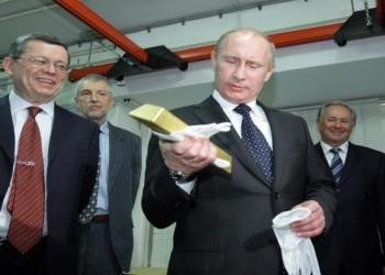 للشهر الثامن علي التوالي: روسيا تزيد احتياطياتها من الذهب 19 طنا في نوفمبر