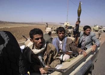«الحوثيون» يعرقلون تدفقات المانحين إلى اليمن