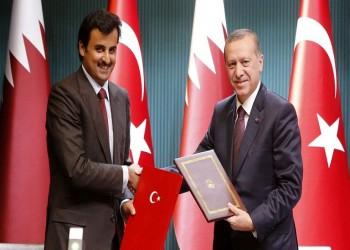 قطر تستثمر 14 مليار دولار في قطاع الطاقة بتركيا