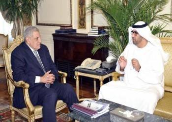 الإمارات تستبعد تأثر مساعداتها لمصر بتراجع أسعار النفط