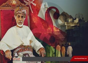 عُمان تودع 2014 بقلق حول خليفة السلطان