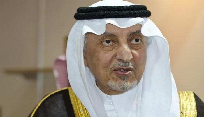 السعودية تبدأ فى تهيئة وسائل نقل للمعلمات مطلع العام المقبل