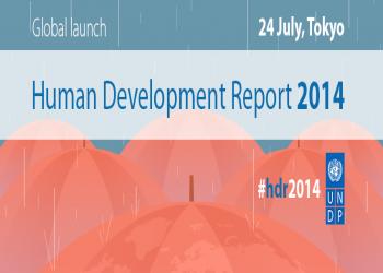 تقرير التنمية البشرية في 2014: المخاطر والتحديات