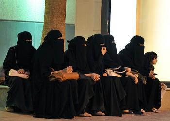 30 ألف حالة طلاق ومليون ونصف «عانس» في السعودية!