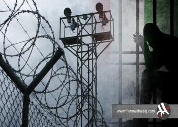 «المرصد العُماني لحقوق الإنسان» ينشر تقريره السنوى لانتهاكات حقوق الإنسان في 2014