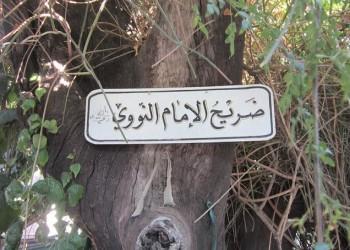 «جبهة النصرة» تفجر مقام «الإمام النووي» بدرعا