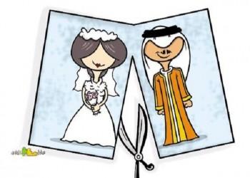 الكويت الأولى خليجيا والثانية عالميا في معدلات الانفصال بين الزوجين والطلاق
