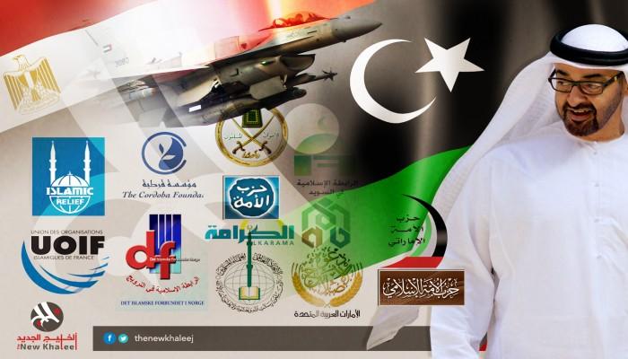 «بلومبرغ»: الإمارات تفرد عضلاتها في الشرق الأوسط