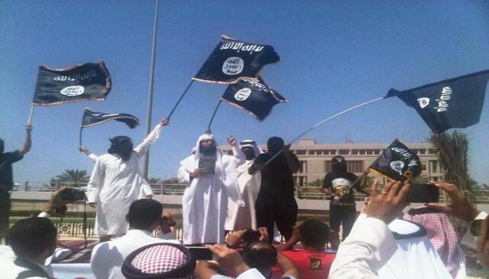 لماذا تمثل «الدولة الإسلامية» معضلة للنظام في البحرين؟