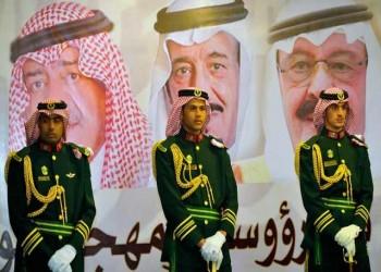 السعودية في الزمن الصعب