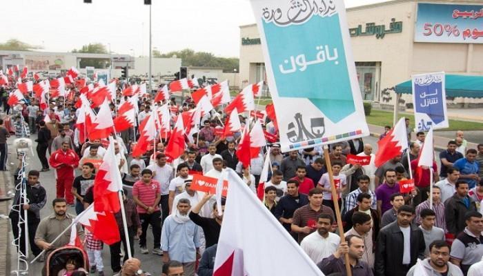 المعارضة البحرينية تتهم السلطات باستخدام «إسقاط الجنسية» كعقوبة سياسية