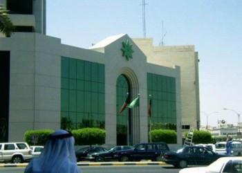 أرباح البنك التجاري الكويتي تتجاوز 49 مليون دينار فى 2014