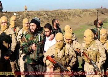 الملك الأردني في مأزق بين واشنطن وداعش