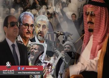 جوهر التغيير المحتمل في السياسة الإقليمية السعودية