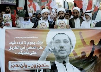 28 نائبا بريطانيا يطالبون حكومتهم بالضغط علي البحرين للإفراج عن الشيخ «علي سلمان»