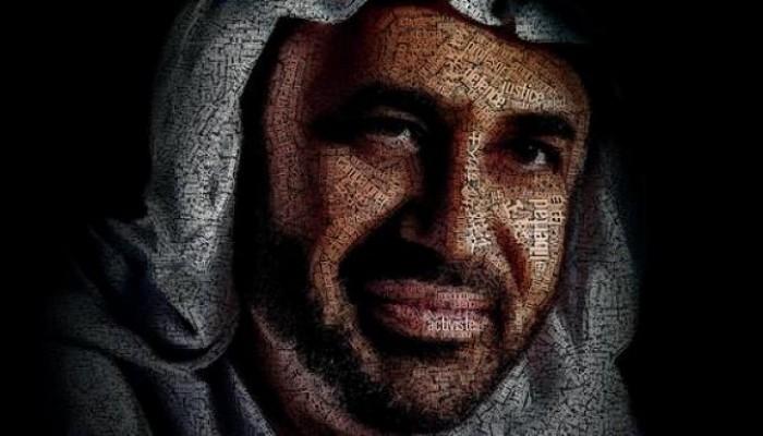 «العفو الدولية»: 34 ألف جزائري يتضامنون مع المعتقل الإماراتي د.«محمد الركن»