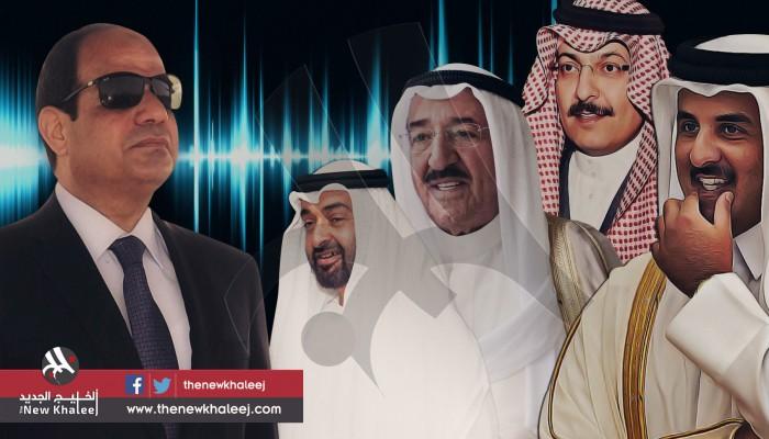 حرب التسريبات ومستقبل العلاقات المصرية - الخليجية