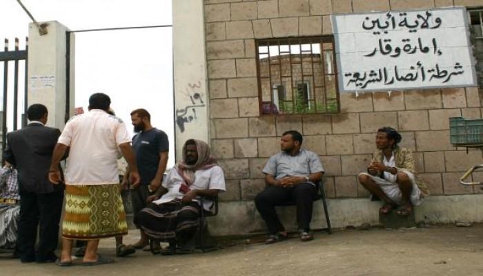 «أنصار الشريعة» في اليمن تعلن سيطرتها على معسكر اللواء 19 مشاة بمحافظة «شبوة»