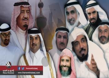 «واشنطن بوست»: مستقبل الإخوان المسلمين في الخليج