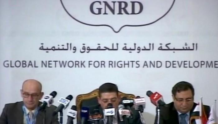 «الشبكة العالمية للحقوق والتنمية» .. شبكة حقوقية تمولها الإمارات لدعم «علامتها التجارية» للاستبداد
