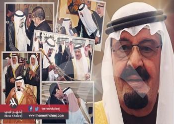 في تقويم عهد الملك عبد الله بن عبد العزيز آل سعود