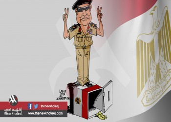 تضييق الخناق على المعارضة لم يعد مثارا للضحك في مصر