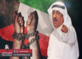 سجن المعارض الكويتي «مسلم البراك» سنتين بتهمة سب الذات الأميرية