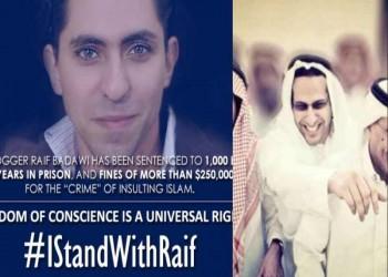هل ستواصل السعودية اعتقال الأشخاص بسبب آرائهم؟