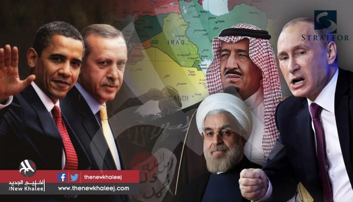 «ستراتفور»: اتجاهات السياسات العالمية وتحولات الشرق الأوسط خلال عشر سنوات قادمة