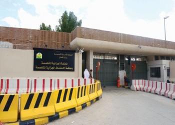 سجن مواطنة سعودية ومقيم سوري لاعتصامهما أمام إحدى الدوائر الحكومية بالمملكة