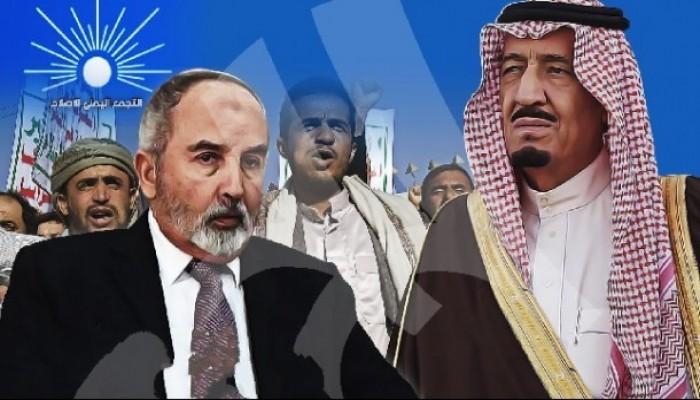 الإمارات قلقة من تقارب السعودية مع إخوان اليمن