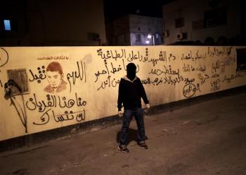 منظمة العفو الدولية: إصلاحات البحرين تفقد المضمون باستمرار الانتهاكات
