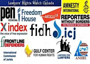 13 منظمة حقوقية تطالب الإمارات بالإفراج الفوري عن معتقلي قضية «الإمارات 94»