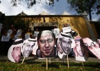 """السعودية """"تستهجن"""" الانتقادات الدولية لحكم جلد «رائف بدوي» وتؤكد استقلال قضائها"""