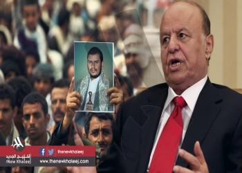 اليمن: اقتصاد مثقل بالسياسة!