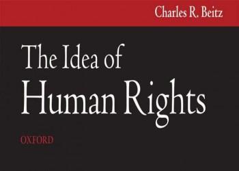 تشارلز بيتز: حقوق الإنسان واقع عالمي .. لكن هناك شكوكا